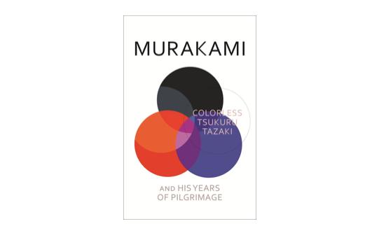 Murakami's Colorless Tsukuru Tazaki